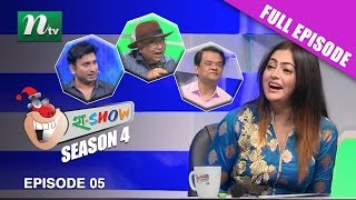 Ha Show - হা শো (Comedy Show) | Season 04 | Episode 05 - 2016