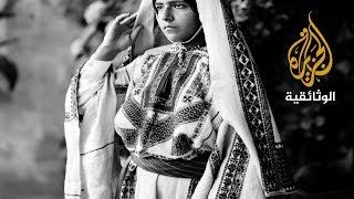 الأزياء التقليدية - 10 فلسطين