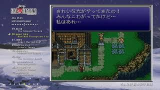 FINAL FANTASY VI ORIGINAL SOUNDTRACK REVIVAL DISC 商品紹介PV(ストーリー編)