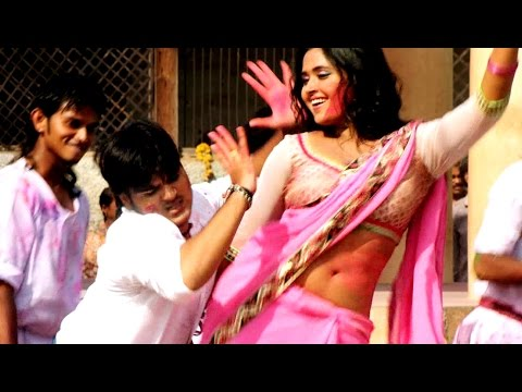 Xxx Mp4 फगुआ में रंग डालेद भितरिया Pawan Singh Kajal Raghwani Kalluji Tanu Shree New Hot Holi Song 3gp Sex