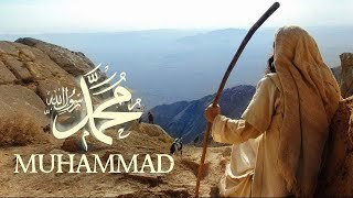 Amazing Love Story Of Prophet MUHAMMAD (S) -  Part 1 of 2