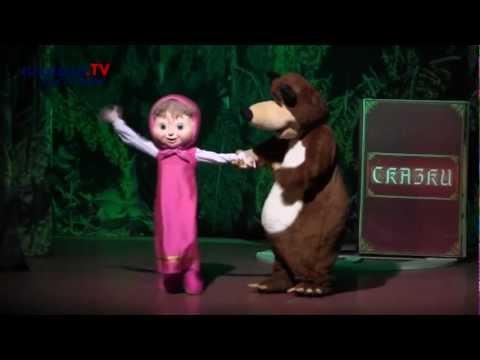 Mascha und der Bär auf Tour