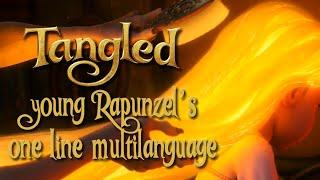 Young Rapunzel's healing incantation - One line multilanguage (43 versions)
