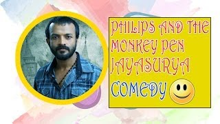 Philips and the Monkey Pen Malayalam Movie   Scenes   Full Comedy   Jayasurya   Sanoop Santhosh
