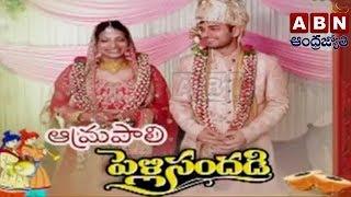 Warangal Collector Amrapali Wedding Video | ABN Telugu