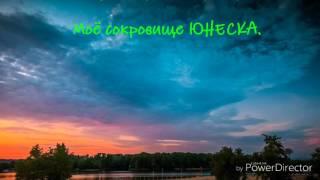 Мот - капкан // текст песни 2016 // Mot - kapkan Text pesni 2016