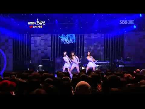 Xxx Mp4 100411 SNSD Sexy Dance Iphone Video Mp4 3gp Sex