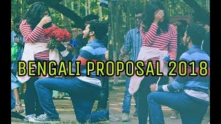 Bengali Proposal | in public 2018 | gone wrong | viral propose 2018 |love story|love propose|viral