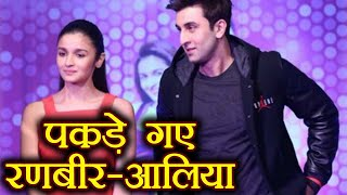 Ranbir Kapoor & Alia Bhatt meets SECRETLY at their houses | FilmiBeat