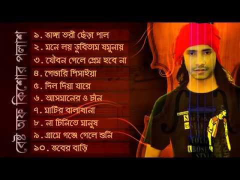 Bangla Folk Album F A Sumon Feat  Best Of Kishor Palash