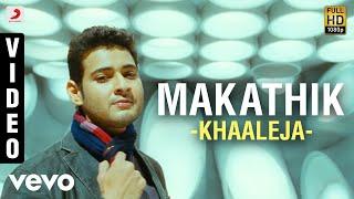Khaaleja - Makathika Video | Mahesh Babu, Anushka | Manisarma