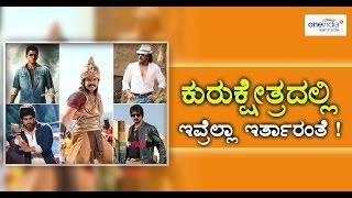 "Darshan's ""Kurukshetra"" Movie Character Revealed | Filmibeat Kannada"