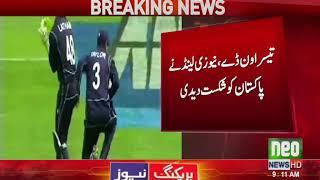 Pakistan lose 3rd ODI with New Zealand