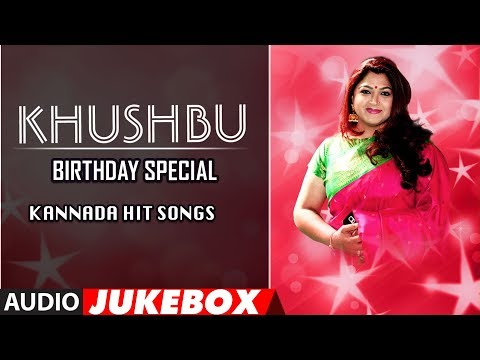 Xxx Mp4 Kushboo Birthday Special Full Audio Jukebox Kannada Hit Songs HappyBirthdayKushboo 3gp Sex