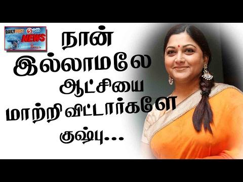Edapaadi Palaniswamy | Kushboo Controversy Speech| Bhavana Sexual Harassment| 5pm News