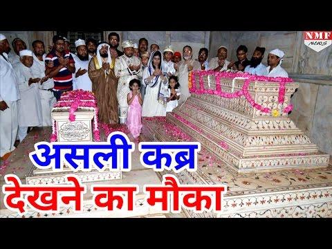 Xxx Mp4 Shahjahan और Mumtaj की असली कब्रें तीन दिन देखिए Taj Mahal के तहखाने में बनीं 3gp Sex