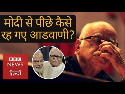 Lal Krishan Advani s biggest mistake of life and political career BBC Hindi