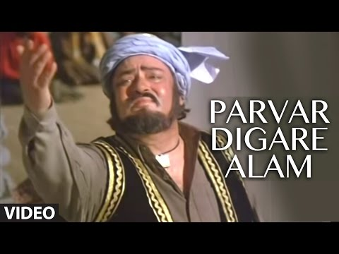 Parvar Digare Alam [Full Song] | Allah-Rakha | Shammi Kapoor