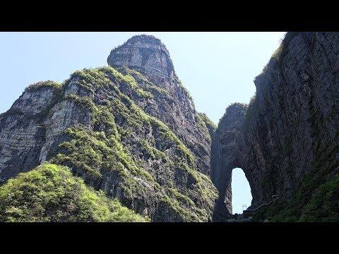 Xxx Mp4 Tianmen Mountain Zhangjiajie Hunan China In 4K Ultra HD 3gp Sex