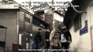 Skull (스컬)-Trash(쓰레기) (english sub+rom+hangul)