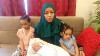 من زوجة معتقل سوداني لملك السعودية