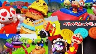 アンパンマン アニメ❤おもちゃ 人気動画まとめ連続エピソード5 Toy Kids トイキッズ animation anpanman