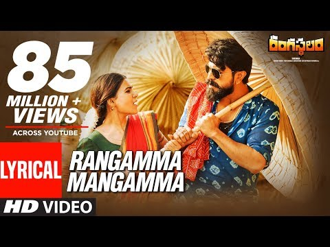 Xxx Mp4 Rangamma Mangamma Lyrical Video Song Rangasthalam Songs Ram Charan Samantha Devi Sri Prasad 3gp Sex