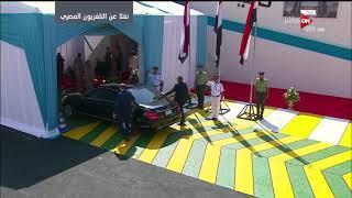 الرئيس السيسي يصل المنوفية لافتتاح عددا من المشروعات التنموية