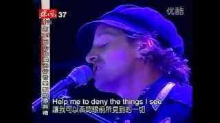 2008年 第19屆金曲獎 Daniel Powter 城市組曲 Free Loop, Bad Day, Whole World Around