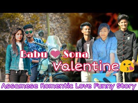Xxx Mp4 Babu Sona Valentine Love Romantic Story Funny Assamese Video Pk Probhat 3gp Sex