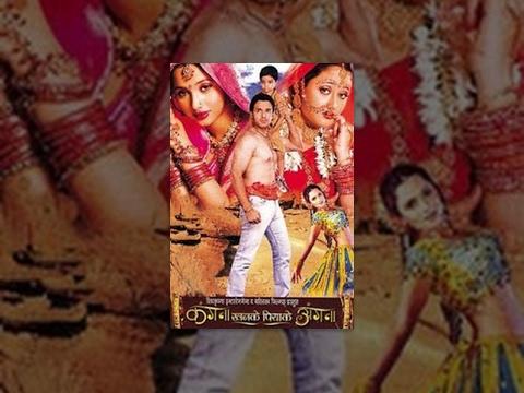 Xxx Mp4 Kangna Khanke Piya Ke Angna Bhojpuri Movie 3gp Sex