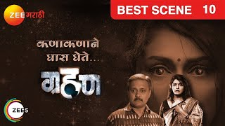 Grahan - ग्रहण - Episode 10 - March 29, 2018 - Best Scene