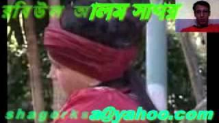 bangla song rupete pagol korila tipu banna