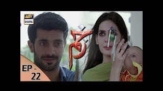 Zakham Episode 22 uploaded on 17-08-2017 56930 views