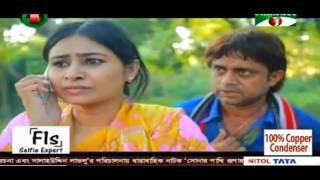 Sonar Pakhi Rupar Pakhi Part 33|| সোনার পাখি রুপার পাখি পর্ব ৩৩