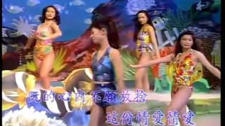 攸攸 - 無奈無奈 [金燕影視LD版]