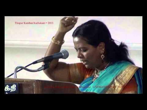 Parveen Sulthana = ilangai Jeyaraj Pattimantram=06  Tirupur Kamban Vizha=2013