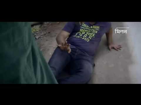 বাংলা মুভি শিকারি ছবির গান। is Rakib