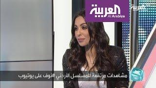 تفاعلكم: ميس حمدان تعيش دور نوف وتقلد سارة دندراوي