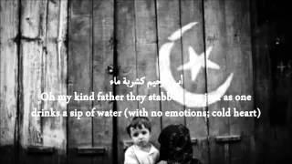 Syria Nasheed (Eng subs) - Muhammad al Muqit Most Beautiful Nasheed 2013
