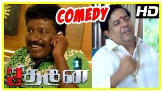 Jithan 2 movie | comedy scenes | Jithan Ramesh | Srushti Dange | Karunas | Swaminathan