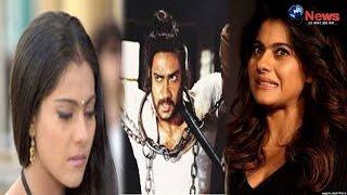 SHOCKING: काजोल ने खोला रिश्ते का राज़, अजय को सरेआम कहा… | Kajol Opens Up About Relationship