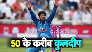 #INDvsENG: 50 विकेटों के करीब कुलदीप यादव | Sports Tak
