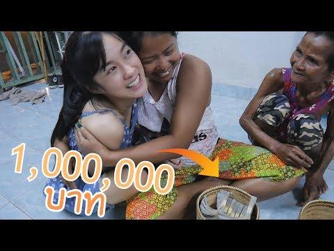 Xxx Mp4 เซอร์ไพรส์แม่ เงินล้านในกระติ๊บข้าวเหนียว 3gp Sex