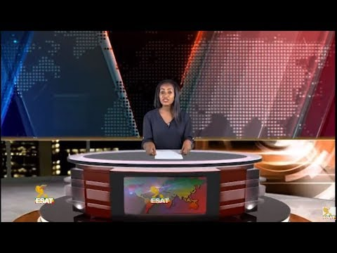 Xxx Mp4 ESAT Addis Ababa Amharic News Dec 24 2018 3gp Sex