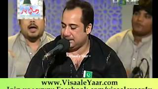 Kalam e Iqbal( Loh Bi Tu Ya Muhammad SAW)Rahat Fateh Ali Khan Qawwal.By Visaal