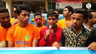 Brahmanbarhia demonstration over Tonu murder