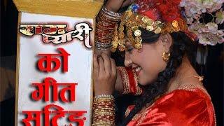 Rekha Thapa's RAM PYARI Song Shooting