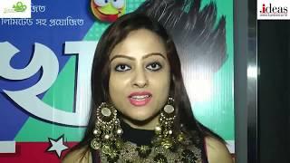 Rupsha Chakraborty On Dekh Kemon Lage