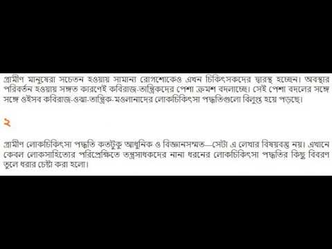 Xxx Mp4 কোকা পন্ডিত বাংলা ইবুক Koka Pandit Bangla Ebook 12 2 ☑ 3gp Sex